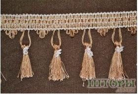 Бахрома - кукурузка карамельная