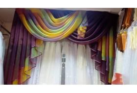 Ламбрекен радуга