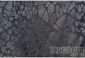 Мармелад серый 56